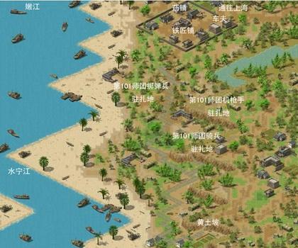 剑网三95世界地图