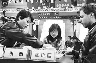 """中国象棋年终总决赛 """"幸运""""洪智孤身进八强"""