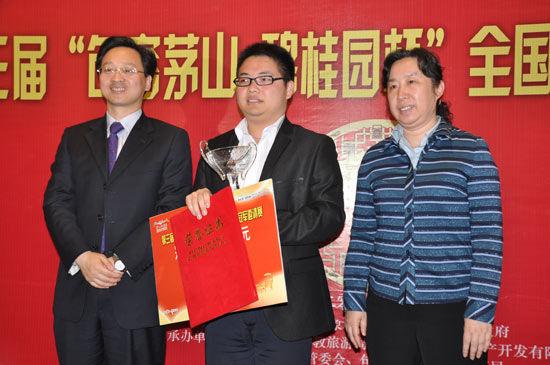 全国象棋冠军赛蒋川夺得王中王