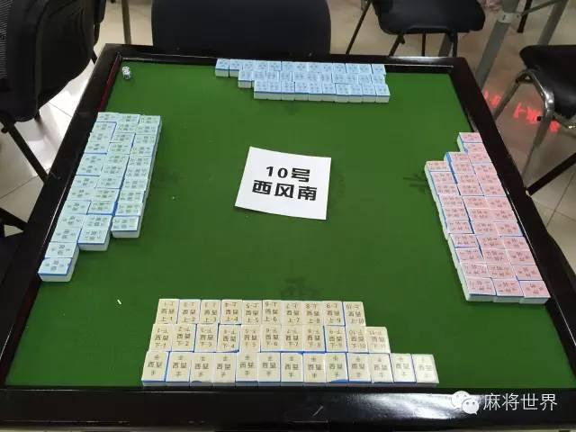 图为:复式麻将牌面
